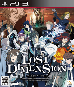 Lost Dimension PS3