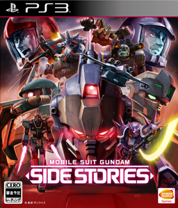 Mobile Suit Gundam Side Stories PS3
