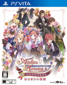 Atelier Rorona Plus: The Alchemist Of Arland Vita Vita