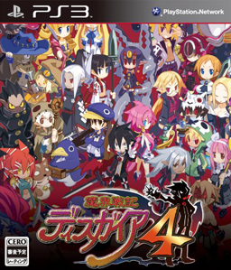 Disgaea 4: A Promise Revisited PS3