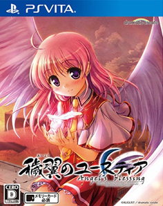Aiyoku No Eustia Angel's Blessing Vita