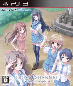 Cross Channel: For All people PS3