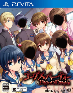 Corpse Party: Blood Drive Vita