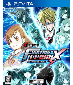 Dengeki Bunko Fighting Climax Vita Vita