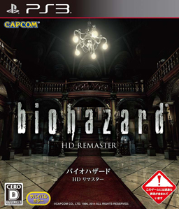 Resident Evil HD Remaster PS3