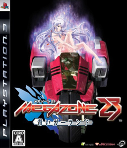 Megazone 23: Aoi Garland PS3