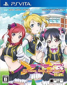 Love Live! School Idol Paradise Vol.2 BiBi Vita
