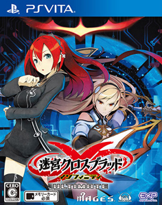 Meikyuu Cross Blood: Infinity Ultimate Vita