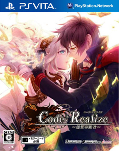 Code: Realize: Sousei no Himegimi Vita