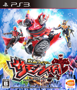 Kamen Rider SummonRide PS3