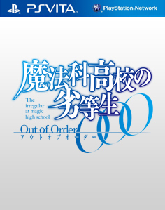 Mahouka Koukou no Rettousei: Out of Order Vita