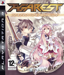 Record of Agarest War PS3