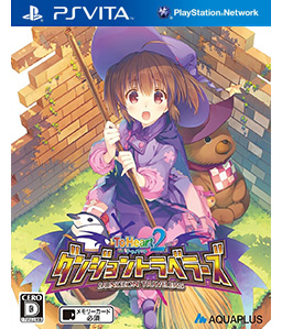 To Heart 2 Dungeon Travelers Vita