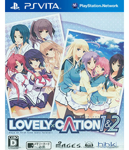 Lovely x Cation 1&2 Vita
