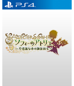 Atelier Sophie: The Alchemist of the Mysterious Book PS4