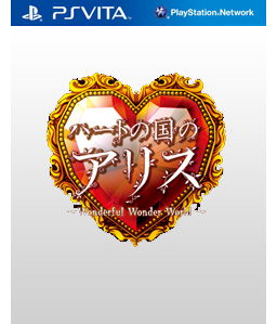 Shinsouhan Heart no Kuni no Alice: Wonderful Wonder World Vita