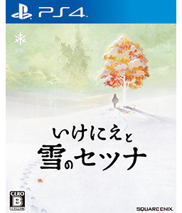 Ikenie to Yuki no Setsuna PS4