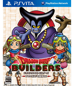 Dragon Quest Builders Vita Vita