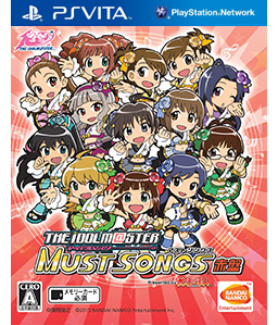 The Idolm@ster Must Songs Red Board/Blue board Vita