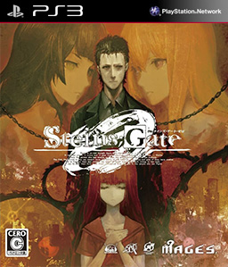 Steins;Gate 0 PS3