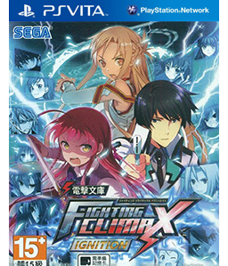 Dengeki Bunko: Fighting Climax Ignition Vita Vita