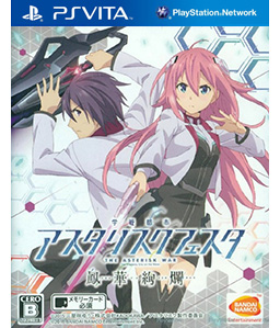 The Asterisk War: The Academy City on the Water Houaa Kenran Vita