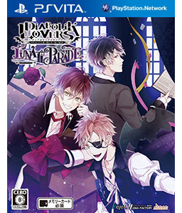 Diabolik Lovers: Lunatic Parade Vita