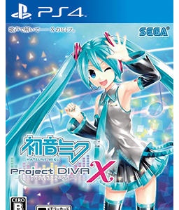 Hatsune Miku -Project DIVA- X PS4