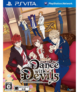 Dance with Devils Vita