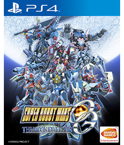 Super Robot Wars OG: The Moon Dwellers PS4