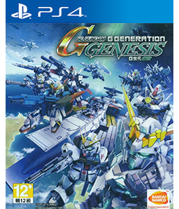 SD Gundam G Generation Genesis PS4