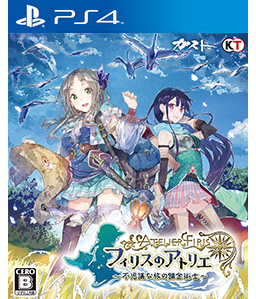 Atelier Firis ~The Alchemist and the Mysterious Journey~ PS4