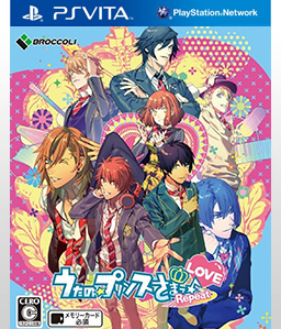 Uta no * Prince-Sama: Repeat Love Vita