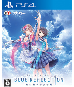 Blue Reflection Maboroshi Ni Mau Shoujo no Ken PS4