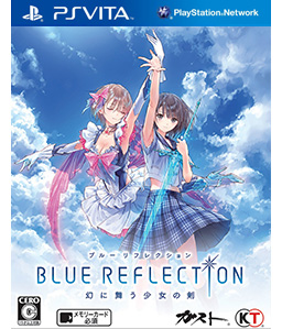 Blue Reflection Maboroshi Ni Mau Shoujo no Ken Vita Vita