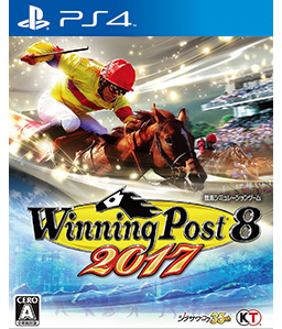 Winning Post 8 2017 PS4