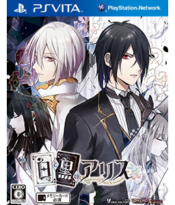Shiro to Kuro no Alice Vita