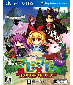 Rabbit x Labyrinth: Puzzle Out Stories Vita Vita