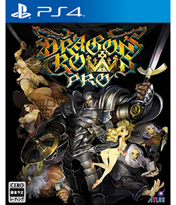 Dragon\'s Crown Pro PS4