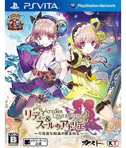 Atelier Lydie & Suelle: The Alchemists and the Mysterious Paintings Vita Vita