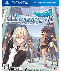 Memories Off: Innocent Fille Vita Vita