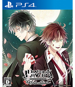 Diabolik Lovers: Grand Edition PS4