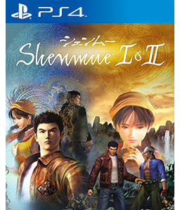 Shenmue II PS4