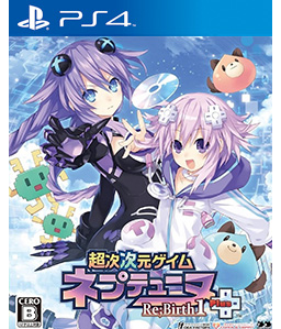 Hyperdimension Neptunia Re;Birth 1 Plus PS4