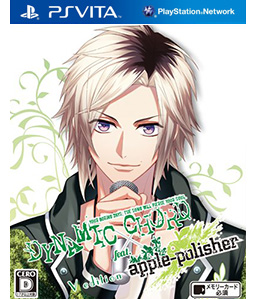 Dynamic Chord feat. apple-polisher V edition Vita