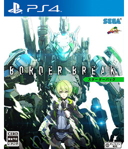 Border Break PS4