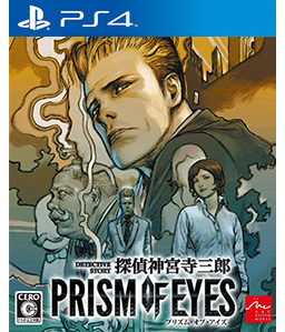 Jake Hunter Detective Story: Prism of Eyes PS4