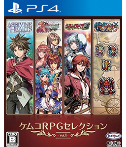 Kemco RPG Selection Vol. 1 PS4