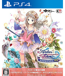 Atelier Totori: The Adventurer of Arland DX PS4