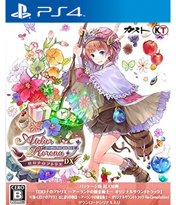 Atelier Rorona: The Alchemist of Arland DX PS4